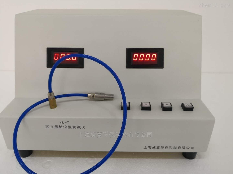 医疗器械流量检测仪