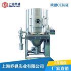 QFN-Z-5小型实验用陶瓷造粒喷雾干燥机 QFN-Z-5