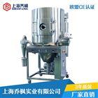 QFN-Z-5喷雾造粒干燥机 特点概述与厂家报价
