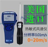美国TSI 9515风速仪