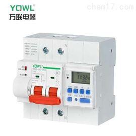 自动重合漏电开关价格