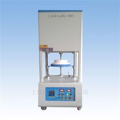 HYSJ1800升降式高温炉