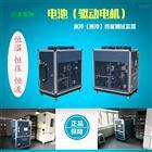 CBE-14ALCF恒温恒压恒流工业冷冻机