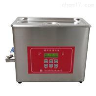 KQKQ中文液晶台式高功率超声波清洗器
