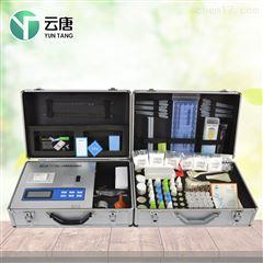 YT-TRD土壤微量元素测定仪专业厂家