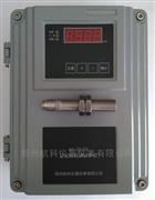 HZS-04T掛壁式智能轉速表 轉速監測儀