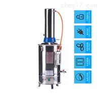 JK-ZD-5JK-ZD-5自动断水型蒸馏水器