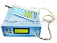 HTJL-V 高精度SF6氣體檢漏儀