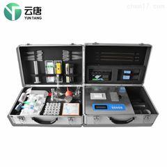 YT-HA化肥含量检测仪价格