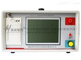 全自动电容电流测试仪(中性点电容法)
