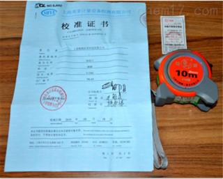 乙级防雷检测仪器 钢卷尺