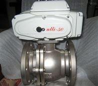 Q941F46電動襯氟球閥廠家