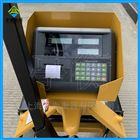 液压车搬运秤价格,带小票打印的1t叉车秤