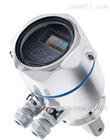德国E+H一体化电导率测量分析仪