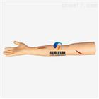 TAH-LF1高级外科手臂缝合训练模型|护理