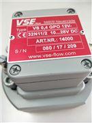 VSE齿轮流量计VS2GPO12V-32N21 0-24V正品