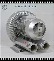 大功率分體吸料機高壓風機