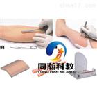 TAH-LV10外科综合技能训练组合模型|护理