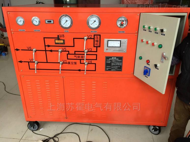 SF6 六氟化硫气体回收装置
