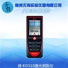 徠卡D510激光測距儀