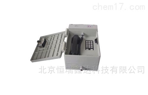 北京防爆电话机