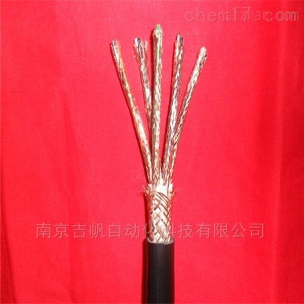 銅芯絕緣計算機電纜