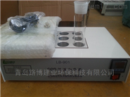 LB-901COD恒温加热器