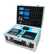 HNM-1036便携式COD总磷总氮多参数检测仪