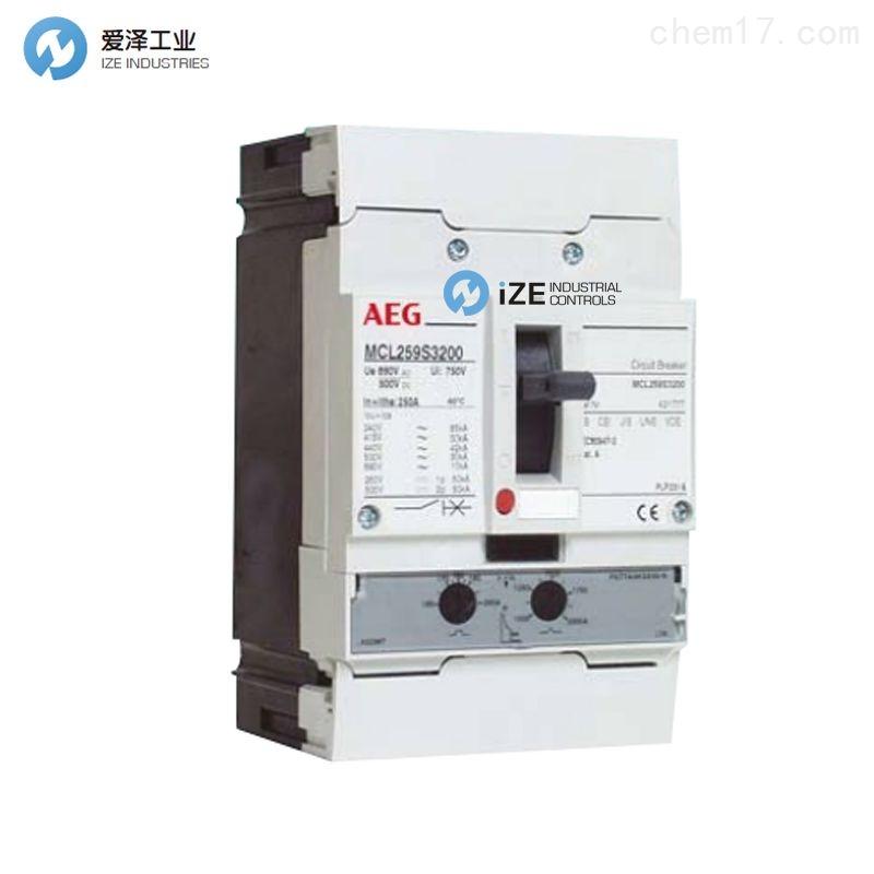 AEG塑壳断路器MC169/259系列MCL169S4100