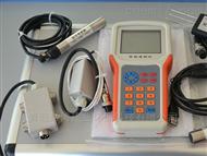 便携式土壤盐分测试仪LB-TY