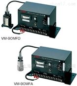VM-90M 系列日本IMV振动开关伊里德代理品牌