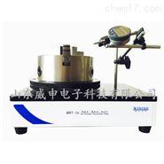 WRT-16礦泉水瓶垂直度偏差檢測儀