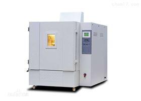 CK-DQYZD高低温低气压振动试验箱