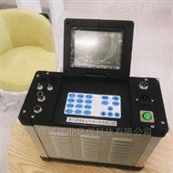 LB-70C自动综合烟尘烟气分析仪自产