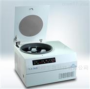 实验室台式低速冷冻离心机