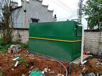 农村微动力污水处理装置