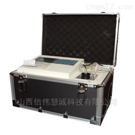 BOD-80B便携式BOD快速检测仪