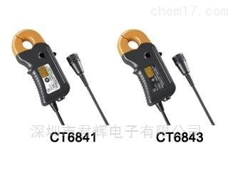 日置AC/DC电流传感器CT6841