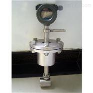 LUGB插入式蒸汽渦街流量計工作原理