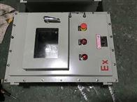 IIBT4双层门防爆箱材质选择以及报价厂家