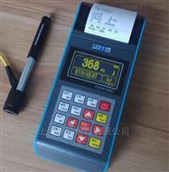 TH160里氏硬度计