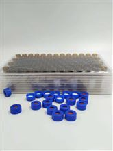SP-LWKJYP-9-4252ml 9-425色譜樣品瓶(安捷倫自動進樣瓶)