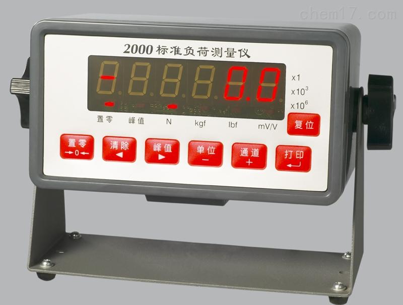 2000A型测力仪专用显示控制器