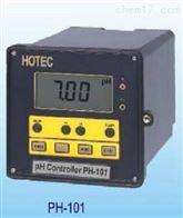 PH-101台湾HOTEC PH-101工业在线pH计/酸度计