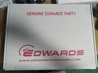 山东地区销售E2M275爱德华真空泵维修包