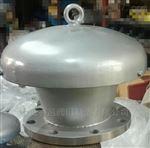 FZT-1不锈钢阻火透气帽