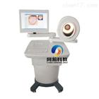 型号THZY2203中医舌诊图像分析系t统(台车式、便携式)
