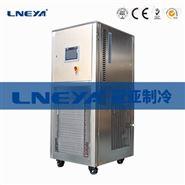 加热制冷控温一体机厂家_专业高低温仪器