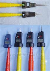 GDY-Ⅰ10kV高压声光验电器