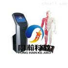 THZY2208多媒體人體針灸穴位交互數字平臺
